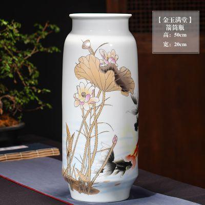 供应陶瓷花瓶家居摆件,景德镇开业礼品手绘花瓶价格