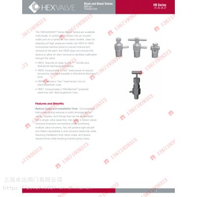 美国HEX HB24/25/26/27系列切断和排放阀 原装进口
