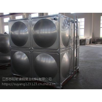 济南 不锈钢水箱价格表 不锈钢水箱招标