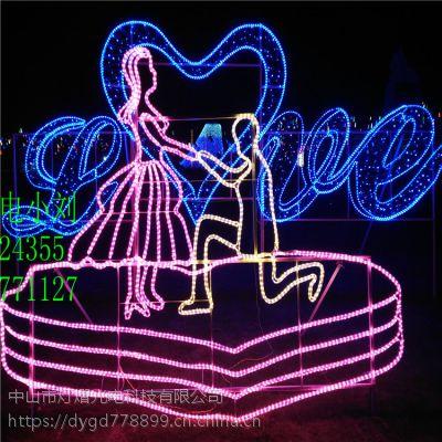 厂家直销LED星星灯串 商场美陈灯圣诞节装饰彩灯 情人节浪漫装饰
