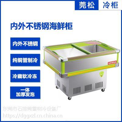 莞松牌1.2米内外不锈钢海鲜柜烧烤展示冰柜