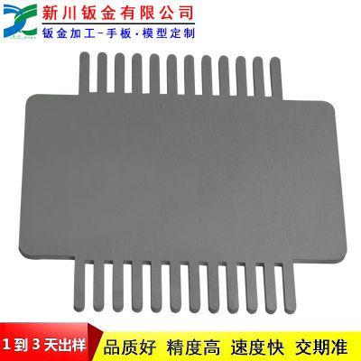新川厂家直供xcbj18092501热轧板挡板钣金加工定制