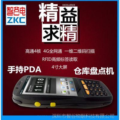 智谷联热销医疗设备 图书数据采集器 扫码抢 手持PDA智能终端设备