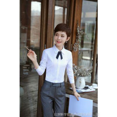 2017秋新款纯白色衬衫女长袖韩版职业上衣大码女装正装白衬衣