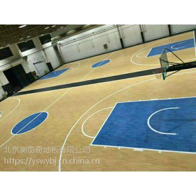 运动塑胶地板 pvc塑胶篮球场