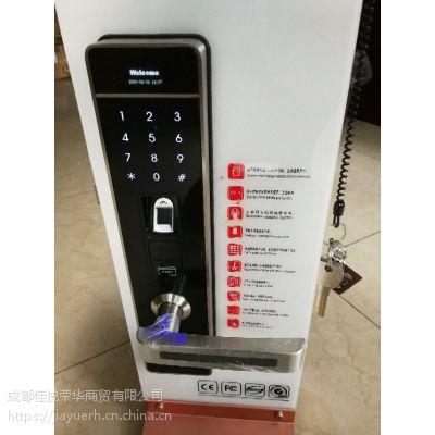 四川成都市双楠指纹电子锁、防盗门智能密码锁上门安装,里里外外304不锈钢材质