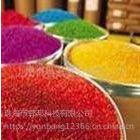 珠海市郓邦供应环保高光泽氯醋VC预分散颜料色片