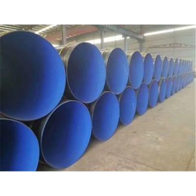 饮水管道用TPEP防腐螺旋钢管工艺详情