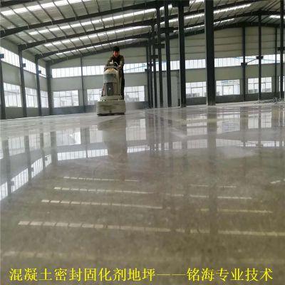供应拱北金刚砂地面硬化处理、香湾、梅华金刚砂耐磨地坪