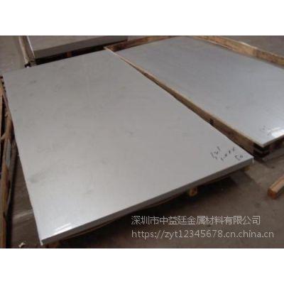 供应太钢SUS321耐热钢板,深圳321不锈钢板拉伸性能
