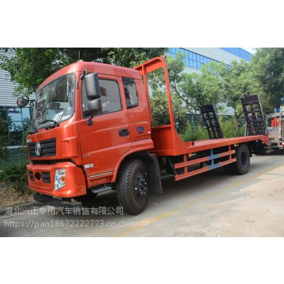 四米五轴距单桥挖机平板拖车 短轴距单桥挖机平板拖车多少钱1.0L