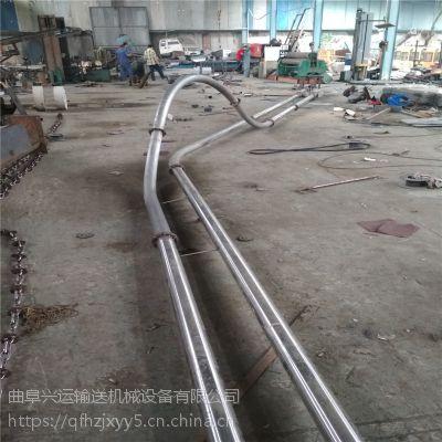 供应管链输送机生产商厂家 石灰粉盘链提升机