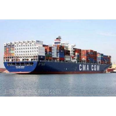 吉林扶余到福建泉州海运运输电子产品要多少钱海运费