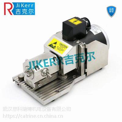 微流量液体控制电动注液泵-吉克尔