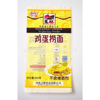 鹤壁加工批发面条包装袋/挂面包装袋/金霖塑料彩印制品厂