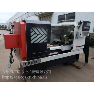 广速机床供应车床 6140 稳速精度高cK6140卧式车床主打产品