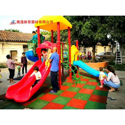 常见的户外游乐场设施有哪些 石门县幼儿园滑梯安装 常德大型儿童组合滑梯批发