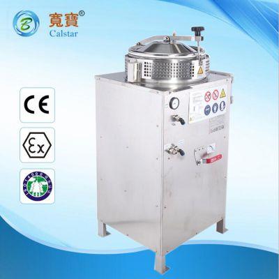 宽宝B25EX信纳水废溶剂回收设备