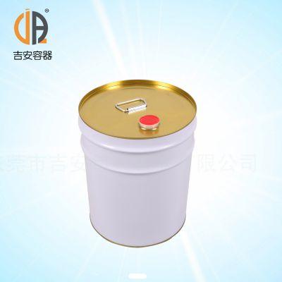 厂价直销18L铁桶 化工包装金属桶价格优惠质量保证