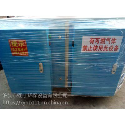 低温等离子废气净化设备是当前理想的除臭设备
