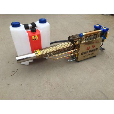 英达降温烟雾机 超优价格 双启动喷药机