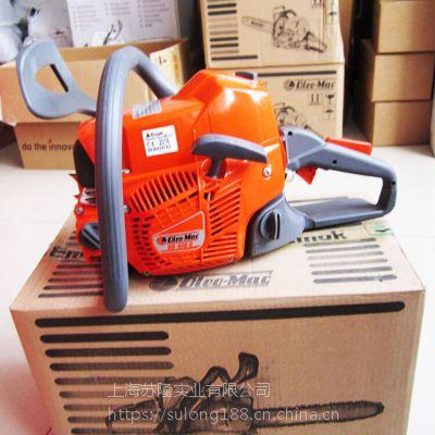 意大利欧玛GS410CX汽油锯、欧玛16寸汽油链锯、GS410CX伐木油锯
