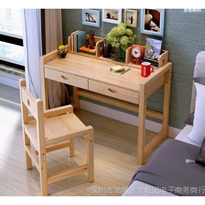 实木儿童学习桌可升降儿童书桌小学生写字桌椅套装松木家用课桌椅