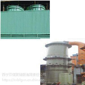 供青海玻璃钢脱硫塔和西宁冷却塔价格