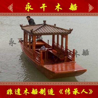 仿古木船生产商 欧式画舫船 景区电动客船