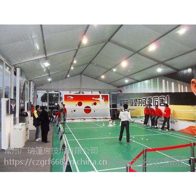 广瑞定制体育篷房,铝合金材质安全牢固,遮阳挡雨