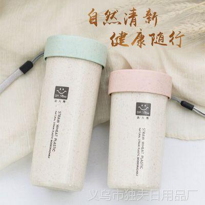 小麦秸秆塑料水杯随手杯学生便携防漏个性成人创意简约随身杯杯子