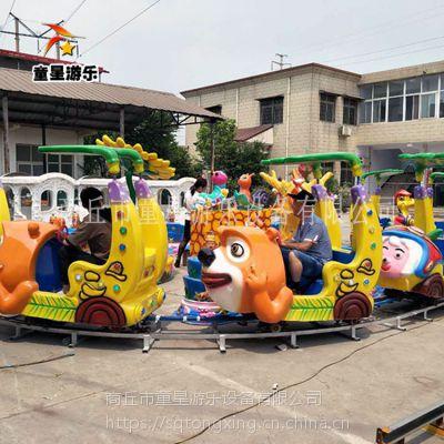 供应16人欢乐锤游乐场设备商丘童星厂家