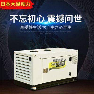 220V15kw静音柴油发电机多少钱