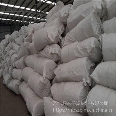 卫辉市 厂家供应憎水型陶瓷硅酸铝针刺毯质量上乘