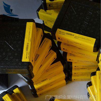 K3055硬质合金 美国肯纳进口硬质合金