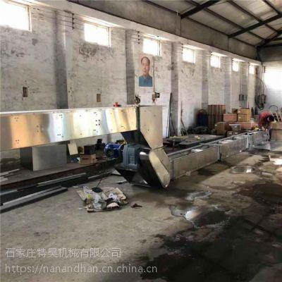 马鞍山定制化工粉剂类斗式提升机煤粉输送机