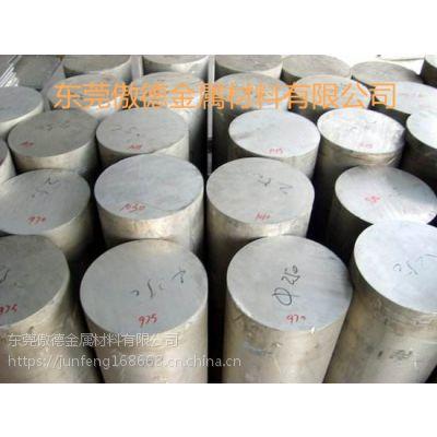 济南 厂家直销 现货供应5A05铝棒