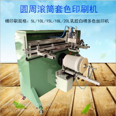 塑料桶丝印机润滑油桶丝印机机油桶油漆桶丝网印刷机