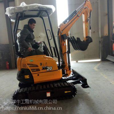 犀牛20铁履带小型挖掘机 伸缩底盘微型挖掘机厂家直销