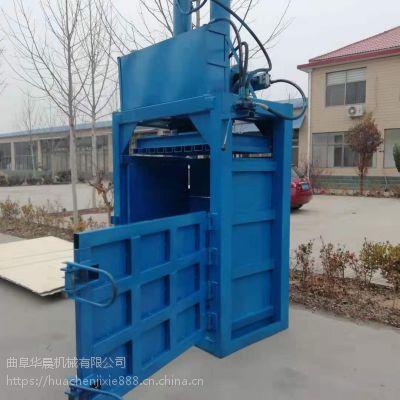 华晨60吨双缸易拉罐压块机 塑料盒压扁机 驻马店编织袋打包机