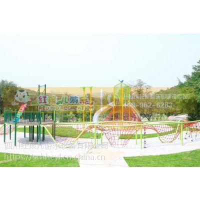 四川红孩儿游乐设备创意不锈钢多功能滑梯设计 根据场地定制直销
