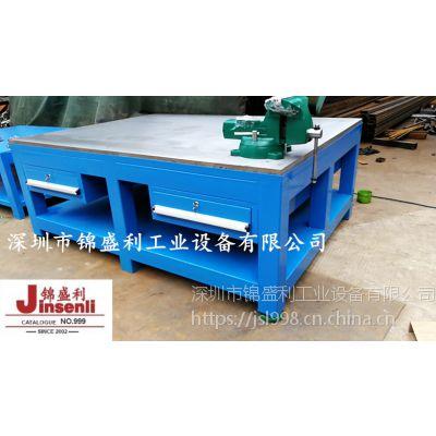 锦盛利-1220 江苏铁板工作台,南京重型钳工桌,扬州钳工实训台双工位