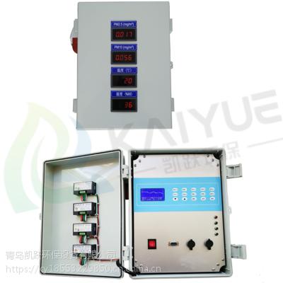 多功能数显式在线粉尘浓度检测仪 凯跃KY-BF801型在线粉尘浓度传感器
