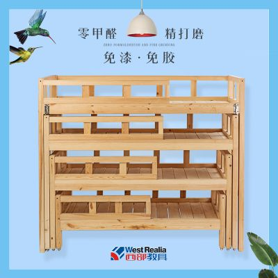 西部教具西安儿童实木床学生宿舍幼儿园早教托管班实木床四层推拉松木床