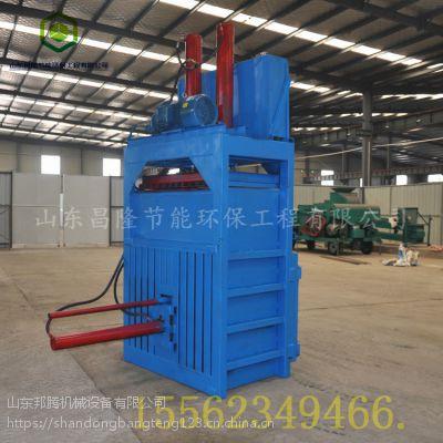 废旧金属压块机 立式液压打包机 多功能废品压缩打包机