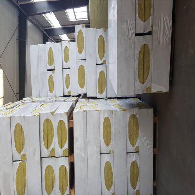 玄武岩硬质外墙岩棉板160公斤大冶市怎么卖