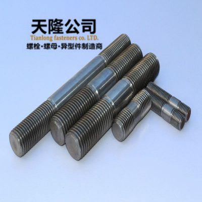 厂家供应 双头螺栓 高强度双头螺栓 量大从优