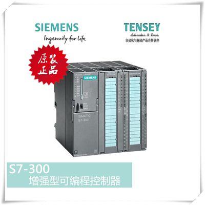西门子S7-300SM332输出模块