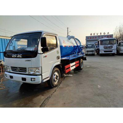河北廊坊多利卡5方吸污车价格多少 3.7L污水处理车厂家