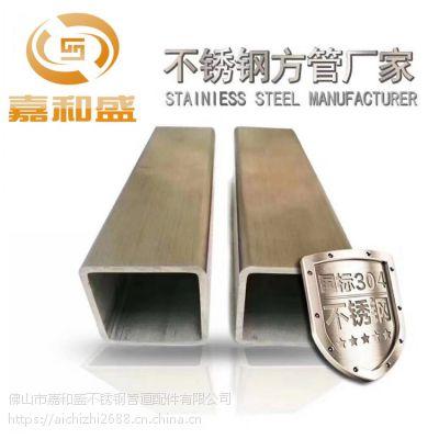 316不锈钢方管多少钱一支
